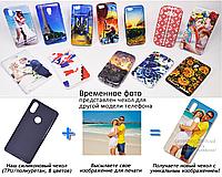 Печать на чехле для Xiaomi Redmi Note 8 (Cиликон/TPU)