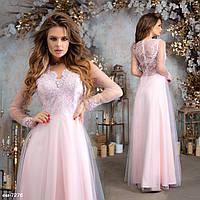Женское шикарное вечернее платье макси Разные цвета