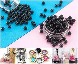(20 грамм) Круглые бусины БЕЗ отверстия Ø4мм пластик  (прим. 600 шт) Цвет - Чёрный (сп7нг-2325)