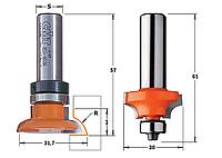 Набор фрез для переплёта дверных створок CMT 30 и 31,7х12х6,35мм хв.8мм (арт. 955.302.11)