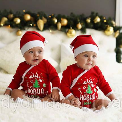 Новорічний комплект «Мій перший Новий рік» для хлопчиків (боді з ковпачком), фото 2