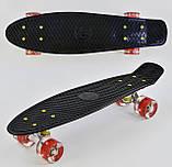 Пениборд Best Board 0990 (черный), колёса PU, светятся, фото 2