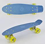 Пениборд Best Board 6060 (голубой),колёса PU, светятся, фото 2
