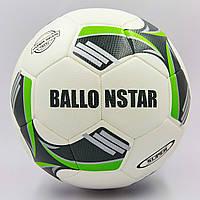 Мяч футбольный размер 5 для улицы BALLONSTAR Ручная сшивка Полиуретан Бело-черный (СПО FB-0177), фото 1
