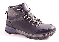 Ботинки мужские синие Romani 5650121/2 р.40-45, фото 1