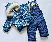 Детский зимний комбинезон для мальчиков от 1-5лет