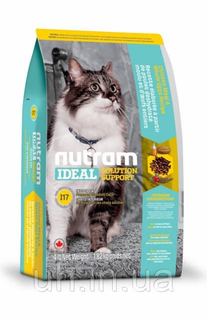Nutram Ideal Solution сухий корм для здоров'я шкіри та шерсті кішок живуть у приміщеннях 20КГ