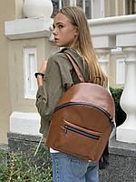 Рюкзак M77x9 коричневый, фото 1