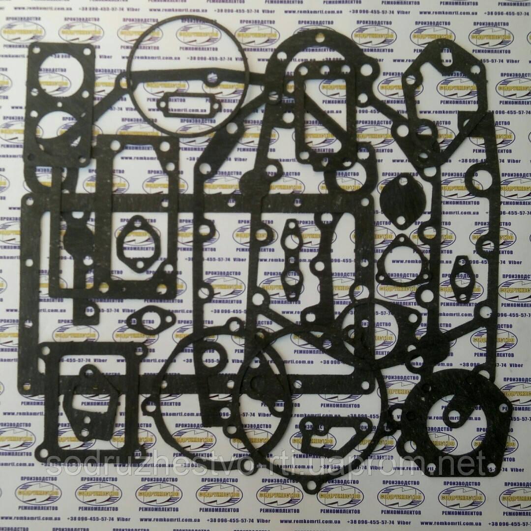 Набор прокладок двигателя СМД-60 малый (паронит)