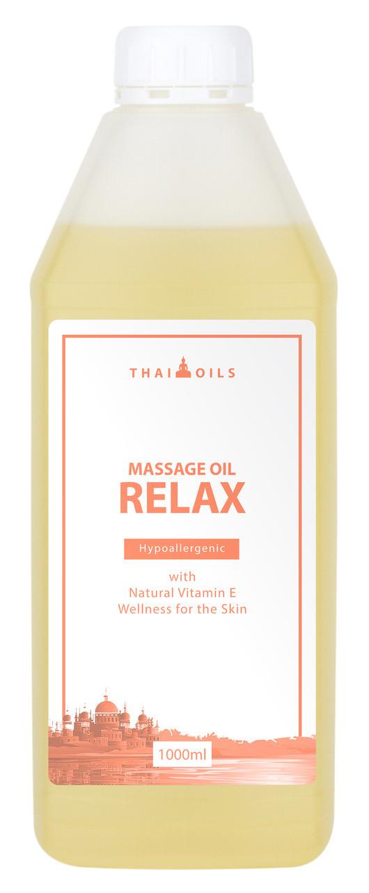 """Профессиональное массажное масло """"Relax"""" 1 литр (Расслабляющее) для массажа"""