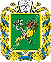 Герб Харківської області (1505)