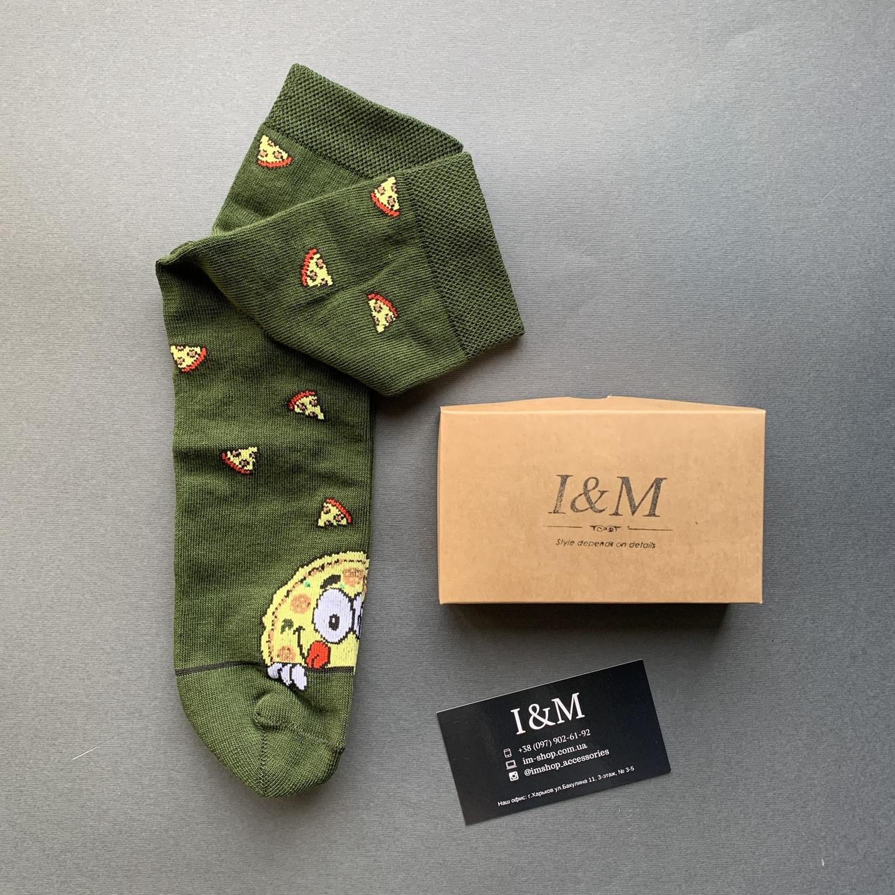 Шкарпетки I&M Craft темно-зелені з піцою (070318)