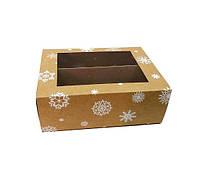 Коробка для макаронс 150х100х53 мм., крафт снежинка, фото 1