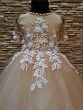 Нарядное детское платье с прозрачной спинкой на 4-7 лет, фото 2
