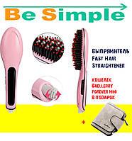 Расческа-выпрямитель Fast Hair Straightener Оригинал, кошелек Baellerry Forever Mini в подарок