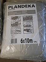 Тарпаулин 6*10 тент серебряный УФ -устойчивый