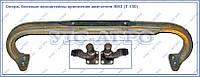 Опора передняя крепления под установку двигателя ЯМЗ (Т-150), 172.00.101-1