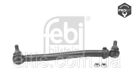 Продольная рулевая тяга L-495