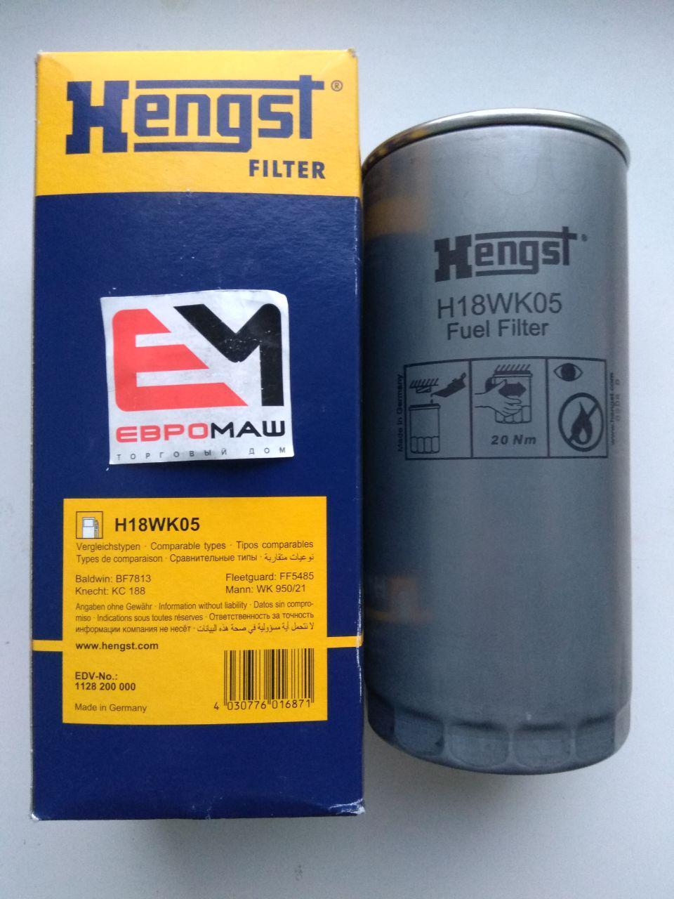 H18WK05 HENGST паливний нагвинчують фільтр (сепаратор)