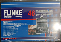 Набор инструментов Flinke FK-46-2 (46 pcs)