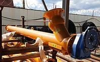 Шнековий погрузчик (питатель) діаметром 133 см та довжиною 2 м