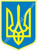 Герб України (1507)
