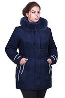 Оригинальная зимняя куртка с натуральным мехом от производителя