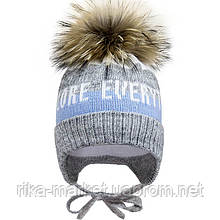 Зимняя шапка для мальчика, David`star.1908, от 2 до 3 лет