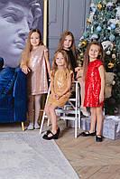 """Шикарное нарядное платье """"Арина"""" пайетка, фото 1"""