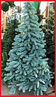 Новогодняя литая елка Элит голубая