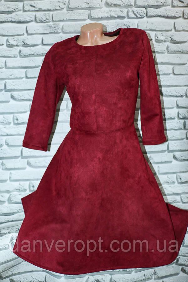 Платье женское модное размер 44-46 купить оптом со склада 7км Одесса