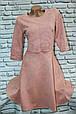 Платье женское модное размер 44-46 купить оптом со склада 7км Одесса, фото 2