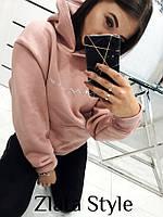 Женский зимний теплый батник с капюшоном на флисе беж фрез светлый джинс горчица 42-46, фото 1