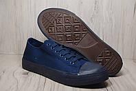 Синие подростковые кеды All Star унисекс (копия), фото 1