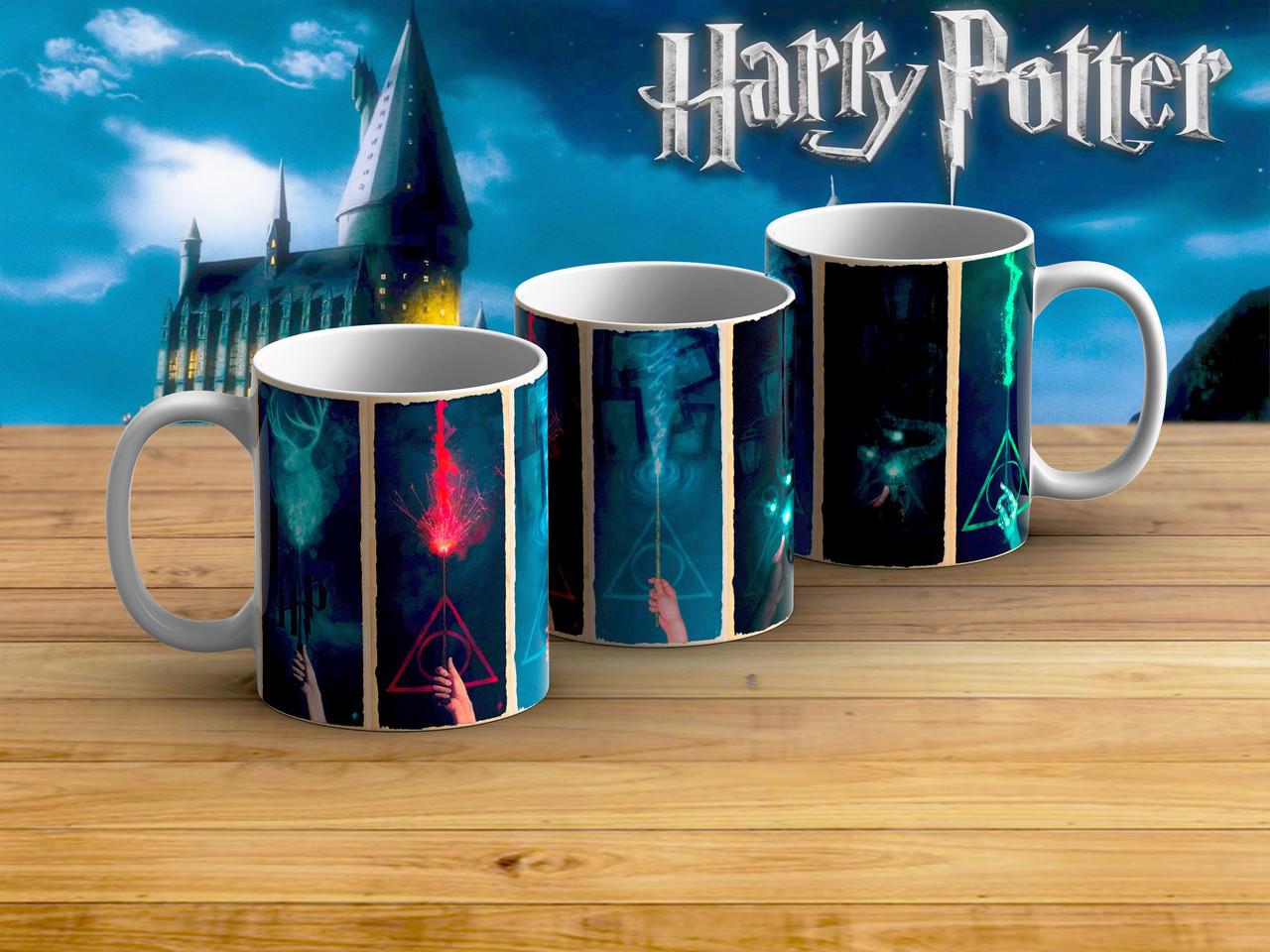 Чашка Дары смерти Гарри Поттер / Harry Potter с множеством дары смерти