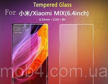 Защитное стекло для Xiaomi (Ксиоми) Mi Mix