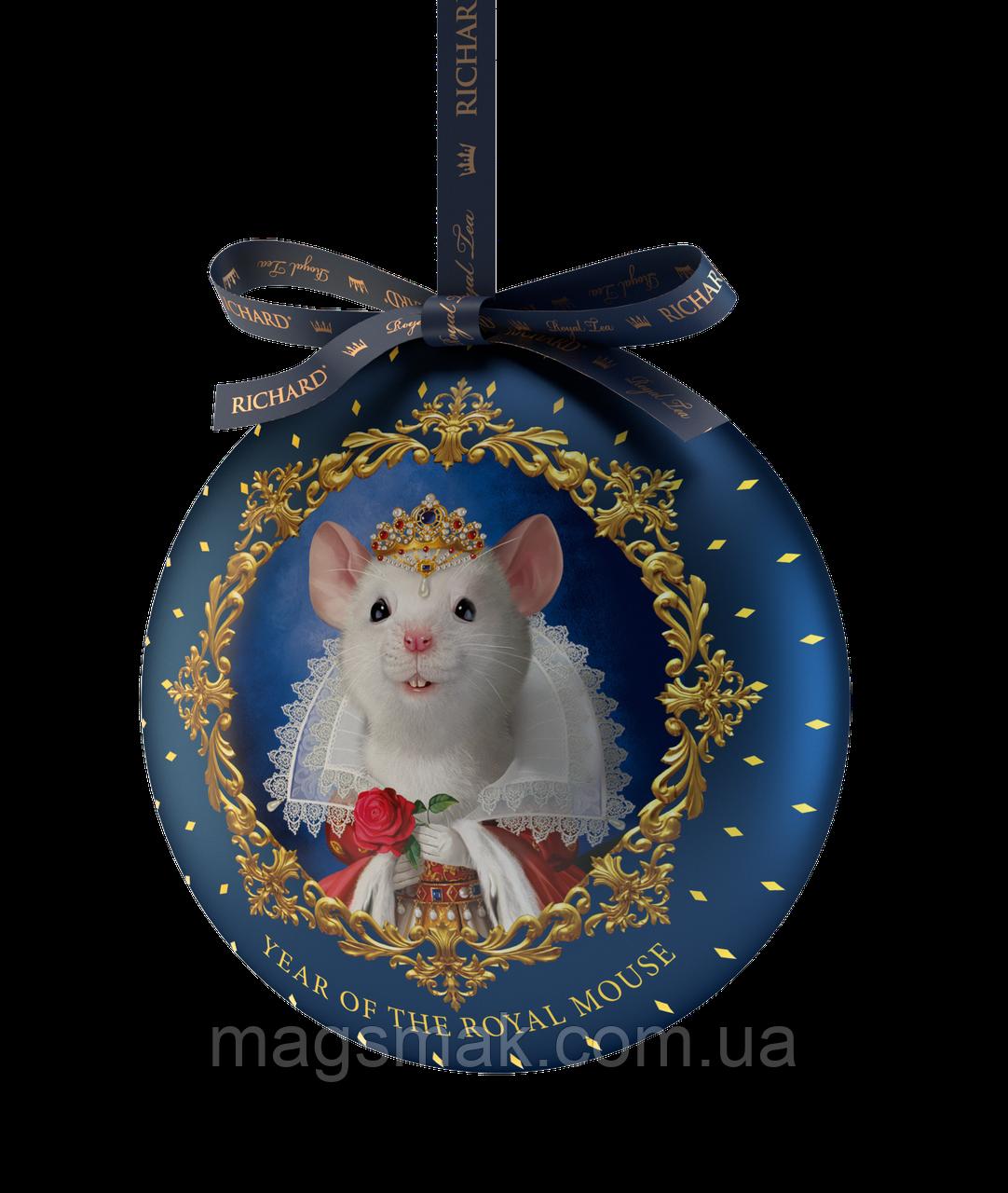 """Чай Richard """"Year of the royal mouse"""" елочная игрушка, ж/б, листовой, 20 г"""