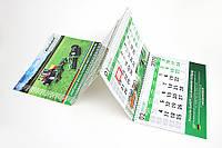 Печать, изготовление календарей. Календарь на заказ с логотипом квартальный на 3 пружины + 2 рекламных блока