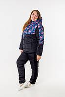 Женский лыжный костюм Большие размеры. Очень теплый. Супер качество!!!!, фото 1