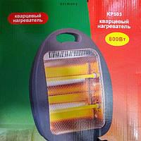 Кварцевый нагреватель Kitchin plus KP503 (800 Вт.)