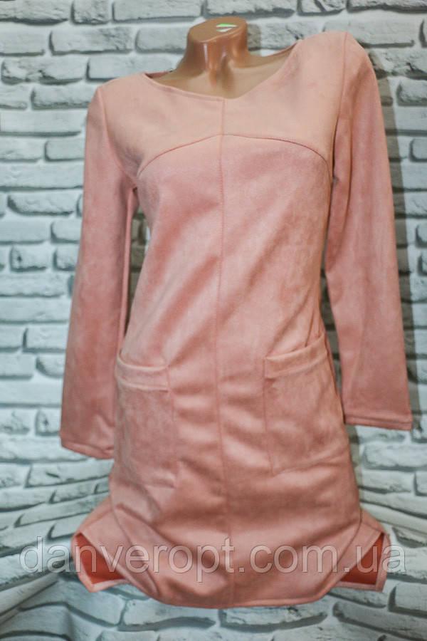 Платье женское модное размер 44-48 купить оптом со склада 7км Одесса