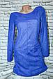 Платье женское модное размер 44-48 купить оптом со склада 7км Одесса, фото 4