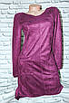 Платье женское модное размер 44-48 купить оптом со склада 7км Одесса, фото 5