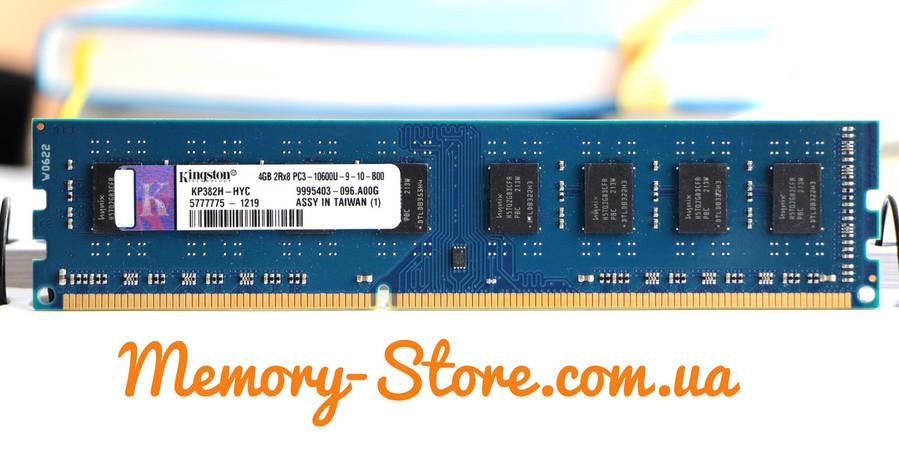 Оперативная память для ПК Kingston DDR3 4Gb 2Rx8 PC3-10600 1333MHz Intel и AMD, б/у, фото 2