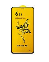 Защитное стекло Glass 6D для Apple iPhone X /ХS  Black
