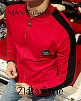 Мужская осенняя кофта на молнии красный графит белый черный S M L, фото 1