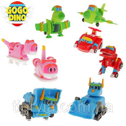 Команда Дино набор из 4 героев трансформеров Go Go Dino - динозавры трансформеры, фото 2
