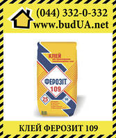 Ферозит 109 клей для систем теплоизоляции(для приклевания плит из пенополистерола и минваты), 25 кг