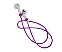 Силиконовый шнурок для airpods Фиолетовый