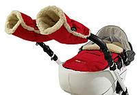 Зимний комплект Z&D Польша красный набор конверт в коляску + муфты рукавички на коляску санки на овчине к